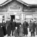 Характеристика Сбербанка России
