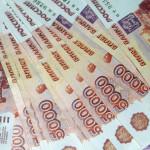 Как заказать деньги в Сбербанке для снятия?