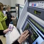 Оплата ЖКХ без комиссии через Сбербанк Онлайн