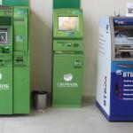 Отличие вклада в Сбербанке от ВТБ
