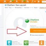 Одноклассники Сбербанк Онлайн