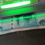 Как отследить перевод денег на карту Сбербанка