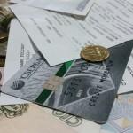 Обязательный платеж по кредитной карте