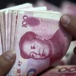 Курс юаня на сегодня Сбербанк