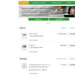 Оплата услуг картами Сбербанка