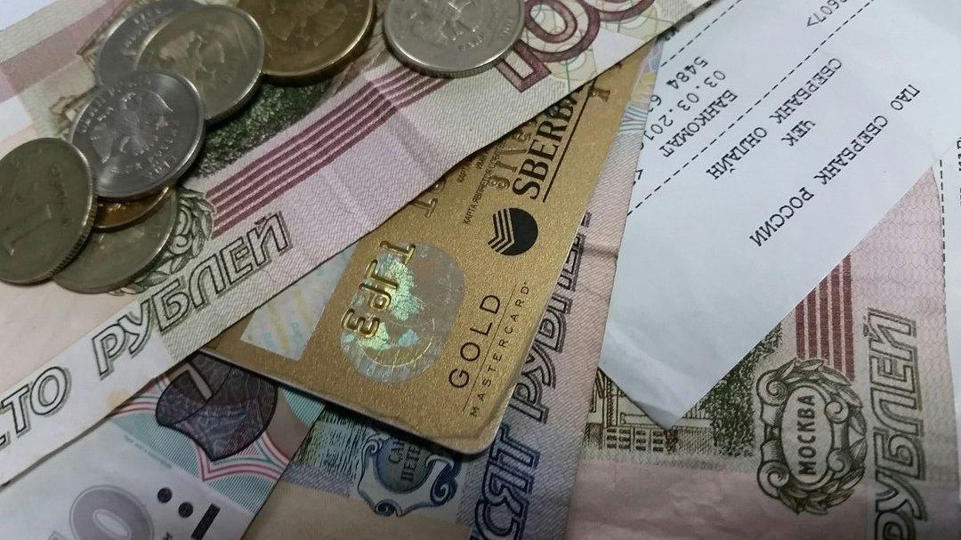 золотая карта сбербанк