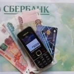 Команды мобильного банка