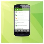 Приложение Сбербанк Онлайн для Андроид