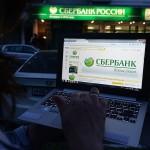 Как зайти в Сбербанк онлайн