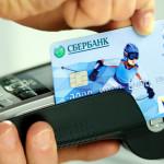 Мобильный банк платная услуга или нет