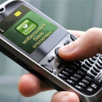 Как разблокировать мобильный банк?
