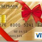 Привилегии золотой карты Сбербанка