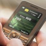 Как зарегистрироваться в мобильном банке сбербанк