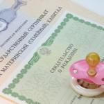 Условия кредита под материнский капитал в Сбербанке