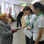 Выплата пенсии через Сбербанк России