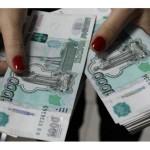 Займы в микрофинансовых организациях