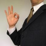 Кредитование индивидуальных предпринимателей