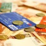 Что категорически запрещено при использовании банковской карты?