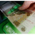 Какая комиссия с клиента за снятие наличных в банкомате Сбербанка?