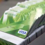 Платежные карты без привязки к отделению в Сбербанке