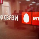 Как пополнить баланс телефона МТС со Сбербанка?