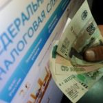 Доступные способы оплаты налогов картой Сбербанка