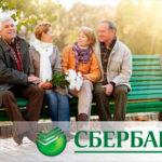 Сервисы Сбербанка для пенсионеров