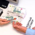 При каких условиях осуществляется выдача кредита в Сбербанке?