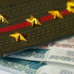 Военная ипотека в Сбербанке: изменения 2017 года