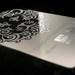 Премиальные кредитные карты Сбербанка