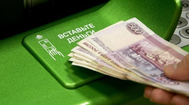 Зачисление денег через банкомат