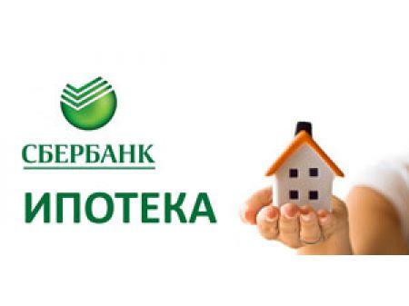 Кредит жилье без первого взноса украина