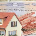 Как погасить ипотеку Сбербанка материнским капиталом