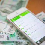 Отмена исполненного платежа через Сбербанк Онлайн