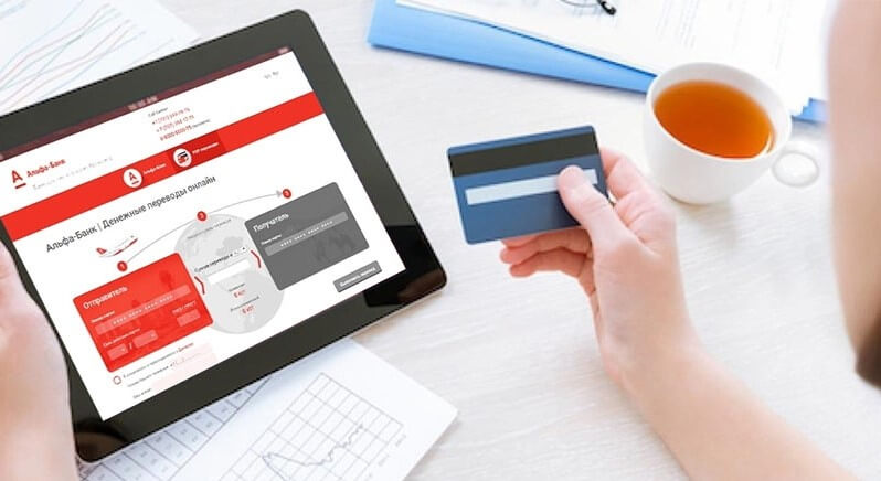 Электронный перевод денег из Альфа-Банка в Сбербанк