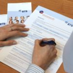 ВТБ предоставит клиентам сервис для проверки ипотечной недвижимости