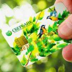 Пенсионная карта Сбербанка: условия обслуживания