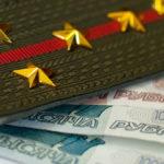 Кредит военнослужащим от Сбербанка: на кого распространяется?